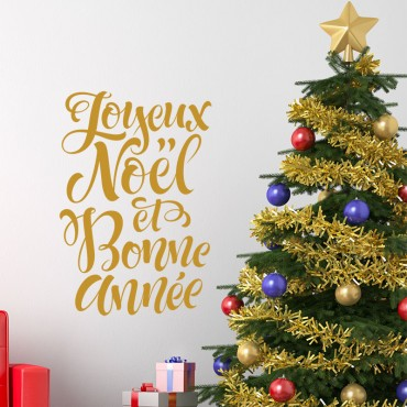 Stickers Texte Joyeux Noël et Bonne Année
