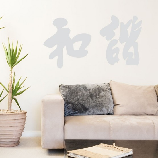 Sticker Idéogramme Japonais Harmonie Stickers Zen