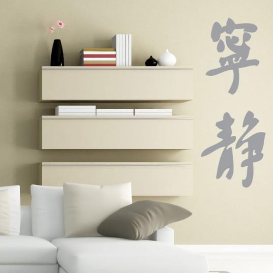 Sticker Idéogramme Japonais Tranquilité Stickers Zen Gali Art