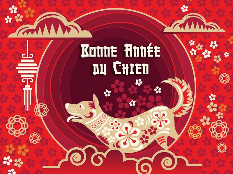 Bonne année du chien - Gali Art
